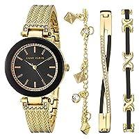 Anne Klein Women's Swarovski Crystal Accented Textured Bangle Watch and Bracelet Set, AK/3394
