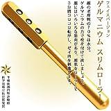 ゲルマニウムスリムローラー フェイスバージョン 【ゴールド】