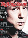 Rolling Stone (ローリング・ストーン) 日本版 2013年 02月号 [雑誌]
