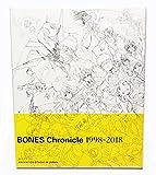 ボンズ 20周年記念展 会場限定 原画集 図録 ボンズクロニクル BONES Chronicle 1998-2018