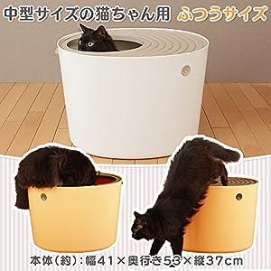 アイリスオーヤマ 上から猫トイレ ホワイト レギュラー