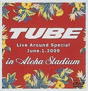 Live Around Special June.1.2000 In Aloha Stadium [DVD]