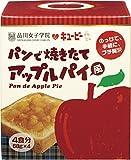 【Amazon.co.jp限定】品川女子学院&キユーピー パンで焼きたてアップルパイ風 272g(4食分)