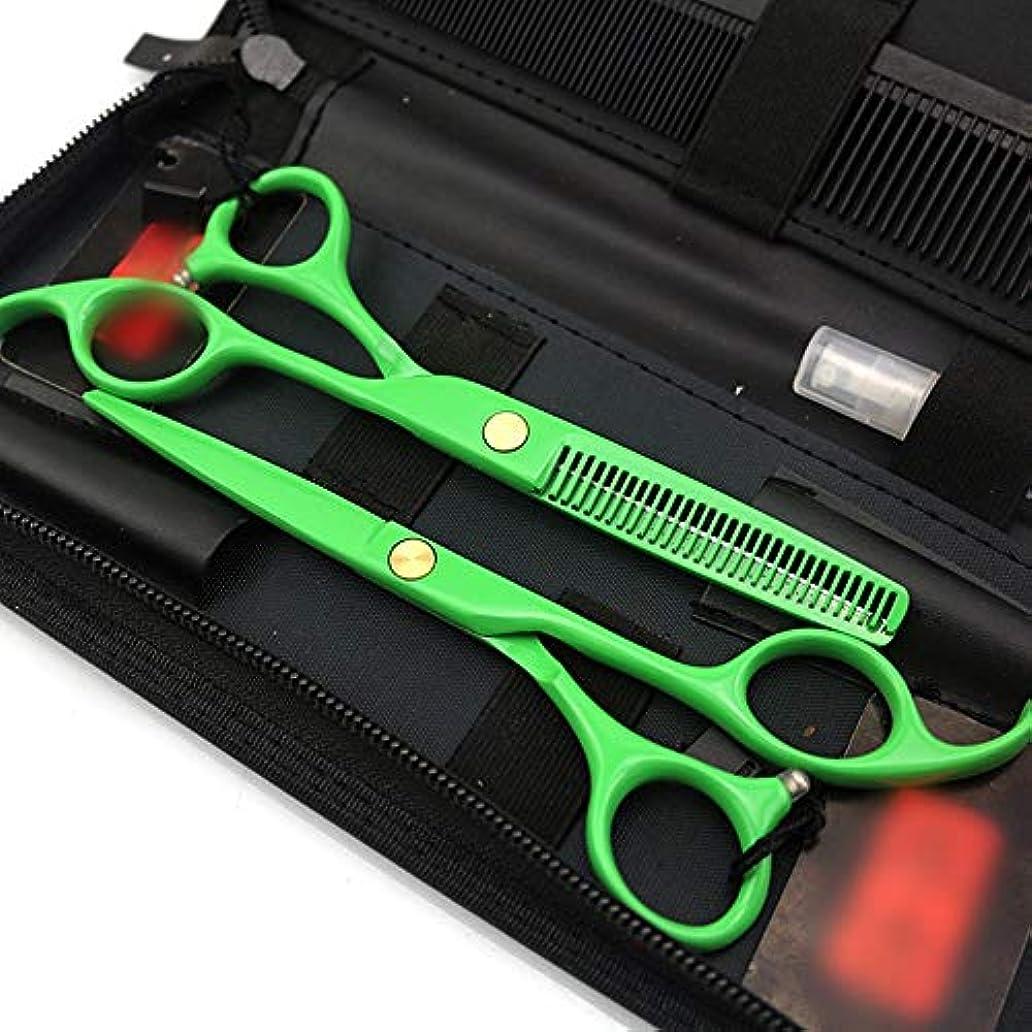 ダイジェストベスト推進、動かすGoodsok-jp 5.5インチプロフェッショナル理髪はさみセット電気めっきグリーンフラット+歯はさみセット (色 : オレンジ)
