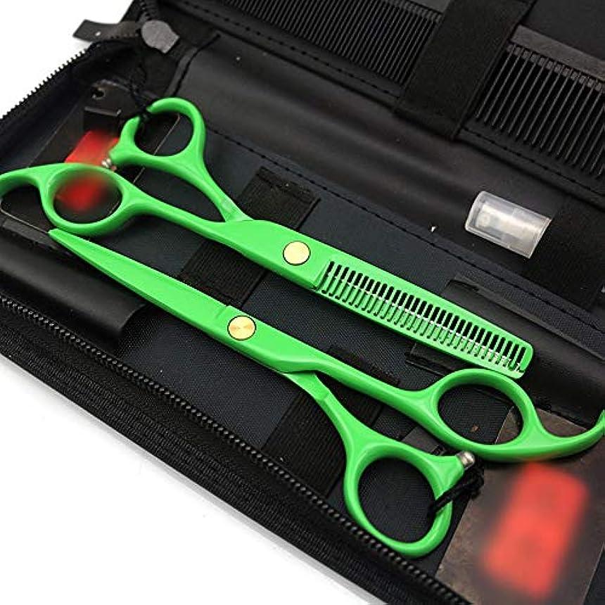 ベール報告書世界的にGoodsok-jp 5.5インチプロフェッショナル理髪はさみセット電気めっきグリーンフラット+歯はさみセット (色 : オレンジ)