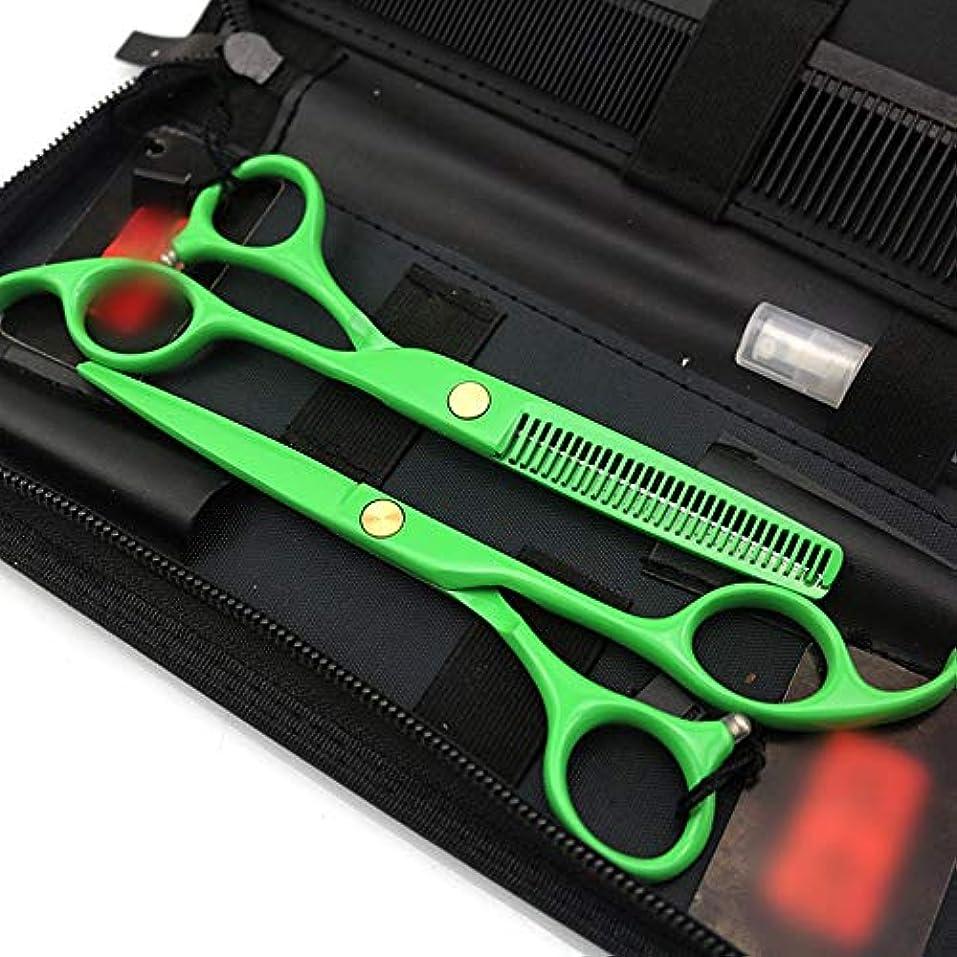 歯科医特権ベルト5.5インチプロフェッショナル理髪はさみセット、電気メッキグリーンフラット+歯はさみ モデリングツール (色 : オレンジ)