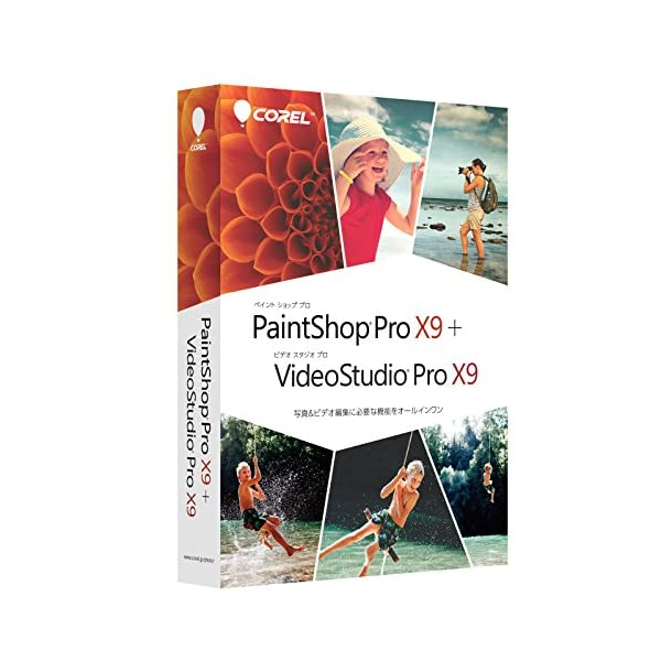 Corel PaintShop Pro X9 +...の商品画像