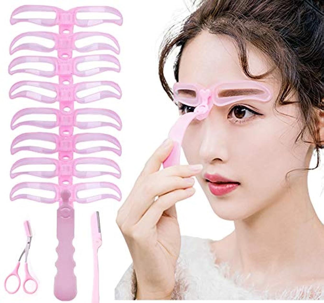 収入宣伝アジテーションMaveni(マヴェニ) 手持ちの眉毛のテンプレート 8種類の眉毛スタイル [あなたの専属美容師] (眉毛ナイフ + 眉毛はさみ)