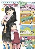 マジキュー4コマ アマガミ 6 (マジキューコミックス)