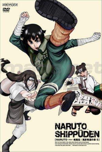NARUTO -ナルト- 疾風伝風影奪還の章 5 [DVD]
