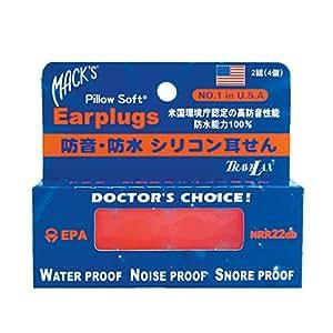 【正規輸入品】イヤープラグ 耳栓 オレンジ MKEPG-OR