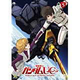機動戦士ガンダムUC 5 [DVD]