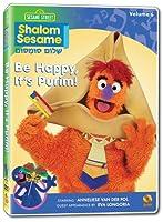Shalom Sesame 2010 #7: Be Happy It's Passover [DVD] [Import]