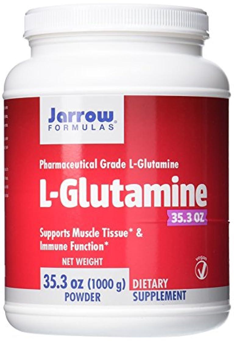 練習した発見検出L-グルタミン?パウダー 1000g 海外直送品