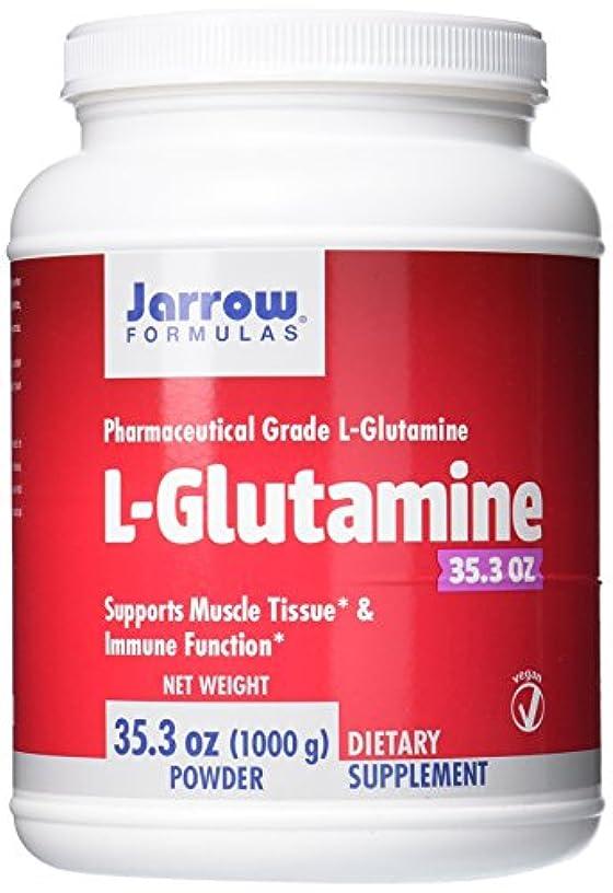 持続するリクルート痛みL-グルタミン?パウダー 1000g 海外直送品