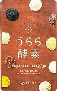 ERUFLE うらら酵素 ダイエットサプリ 酵素サプリ 代謝アップ 60粒入1ヶ月分 日本製 (単品)