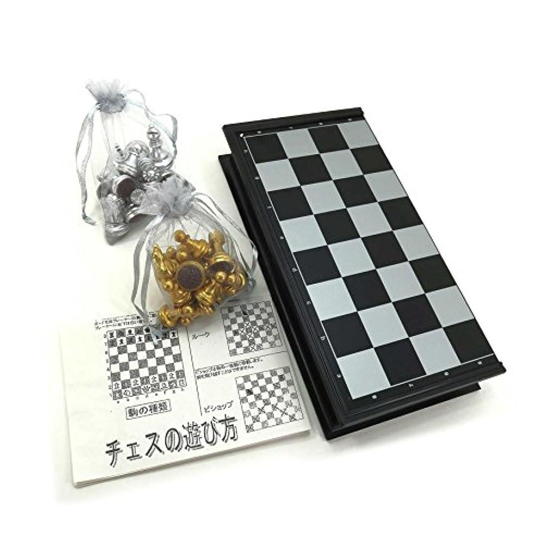 ドキュメンタリー集団的蓄積するチェスセット 金銀駒 マグネット チェス盤 25cm オーガンジー駒袋付き HB-320 折り畳み チェスボード 中盤 日本語簡易説明書付き