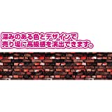 レンガ幕(腰幕) | ビニール幕 レンガ(ヴィンテージ)[高さ60cm×50M巻]