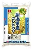 【精米】新潟県産 白米 こしひかり5kg 平成24年産