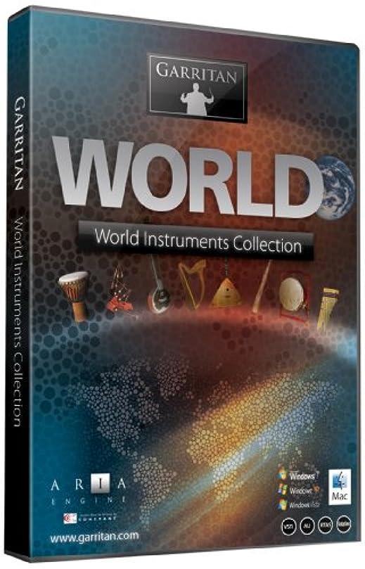 心配する騒成熟したGARRITAN World Instruments Collection ◆ソフト版◆国内未発売 『並行輸入品』
