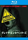 グレイヴ・エンカウンターズ【Blu-ray】[Blu-ray/ブルーレイ]