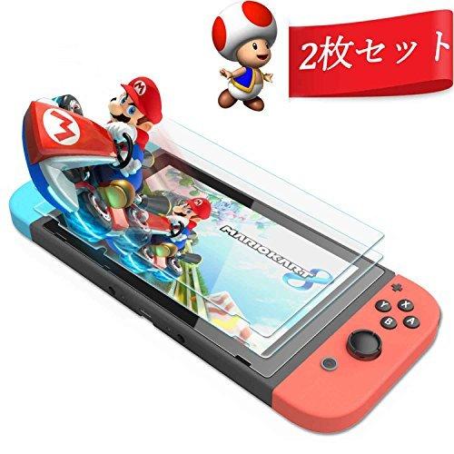 Nintendo Switch 保護フィルム 任天堂 ニンテンドースイッチ 専用 液晶保護 フィルム ガラスフィルム 硬度9H 0.33mm 日本製素材旭硝子 気泡ゼロ 自動吸着 高透過率 指紋防止 反射防止 飛散防止 2枚セット 24ケ月保証