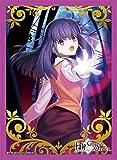 ブロッコリーキャラクタースリーブ Fate/Grand Order「虚数魔術」