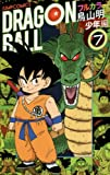 ドラゴンボール フルカラー 少年編 7 (ジャンプコミックス)