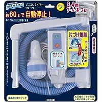 センタック 風呂水ポンプ ホワイト?ブルー 41.5×57.5×33.5cm YS-70