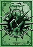 KAZUYOSHI SAITO LIVE TOUR 2010 STUPID SPIR...[DVD]