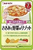 キユーピー ベビーフード ハッピーレシピ ささみと野菜のリゾット 80g 【7ヵ月頃から】