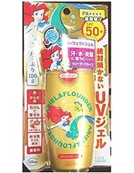 日亚: 高丝(KOSE) suncut 强效防晒乳 SPF50 100g 轻薄水感不黏腻 ¥75