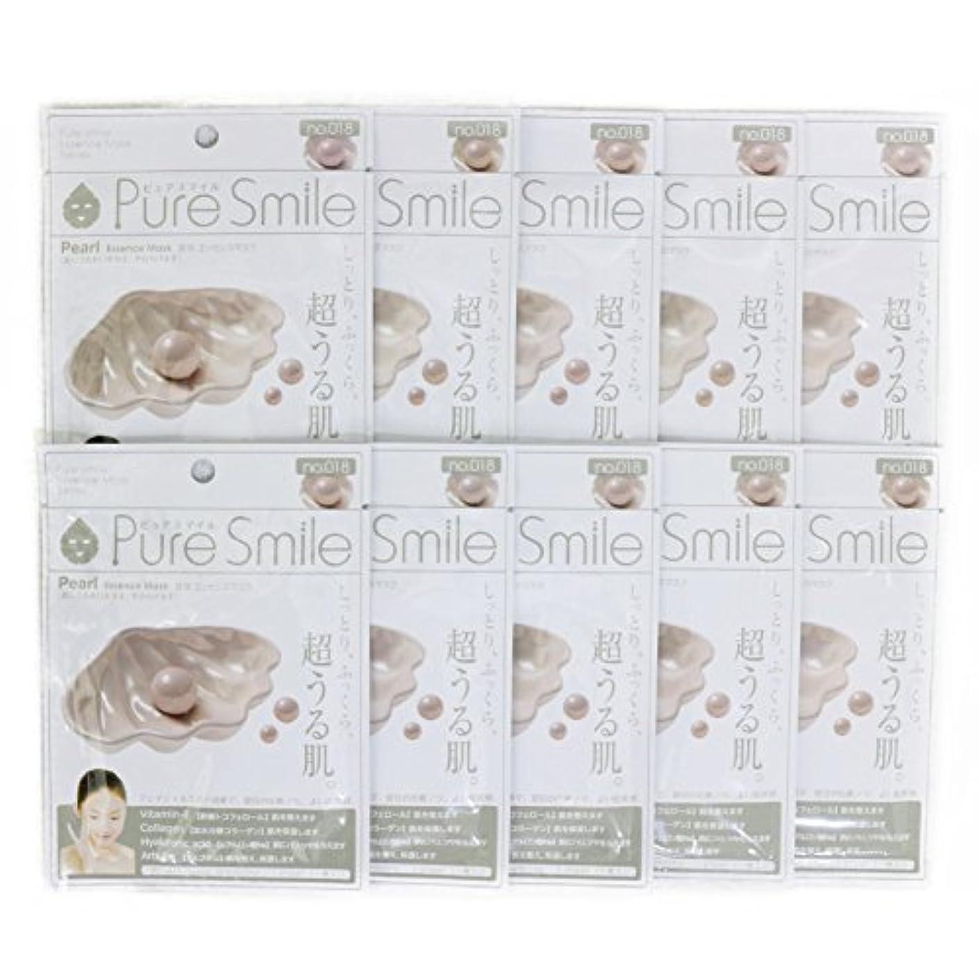 ペンフレンド将来の森Pure Smile ピュアスマイル エッセンスマスク 真珠 10枚セット