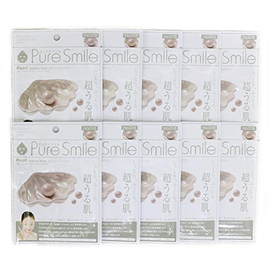 一般リースカートリッジPure Smile ピュアスマイル エッセンスマスク 真珠 10枚セット