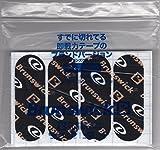 ブランズウィック プレカットテープ 25 ブラック テーピング テープ サンブリッジ ボウリング用品 ボーリング グッズ