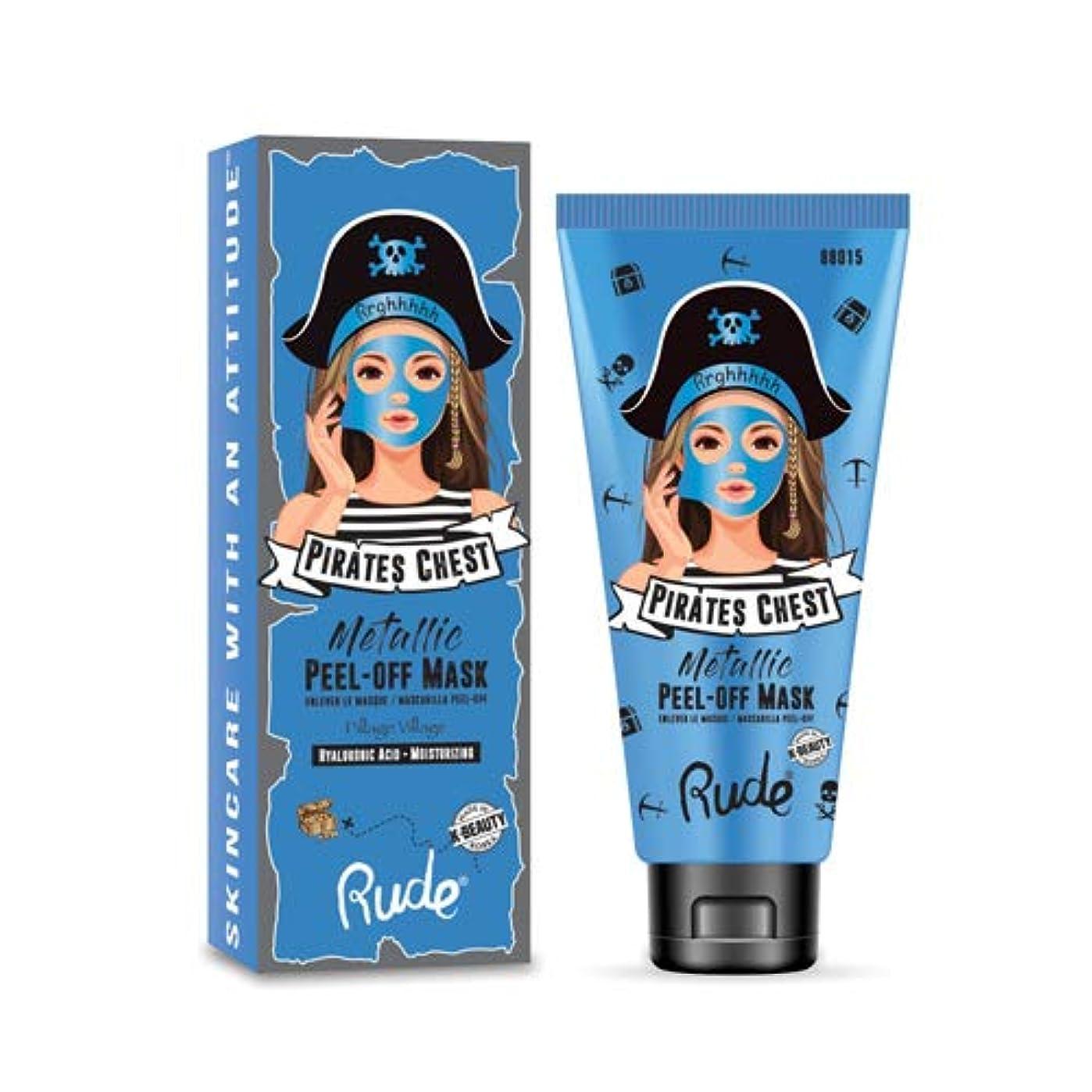 浴兵隊はがき(6 Pack) RUDE? Pirate's Chest Metallic Peel-off Mask - Pillage Village (並行輸入品)