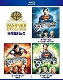 【初回限定生産】スーパーマン スーパー・バリュー・パック[Blu-ray/ブルーレイ]