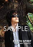 TOSHI EARTH SPIRIT [ポスター]縦