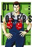 LOSERS (1) (ニチブンコミックス)