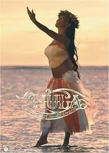 フラ~HARUYO's ビューティ・ワークアウト~ [DVD]