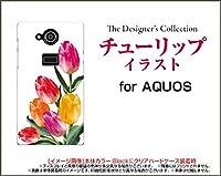 AQUOS ZETA [SH-03G]デザインケース カバー ハード ケース ジャケット チューリップイラスト