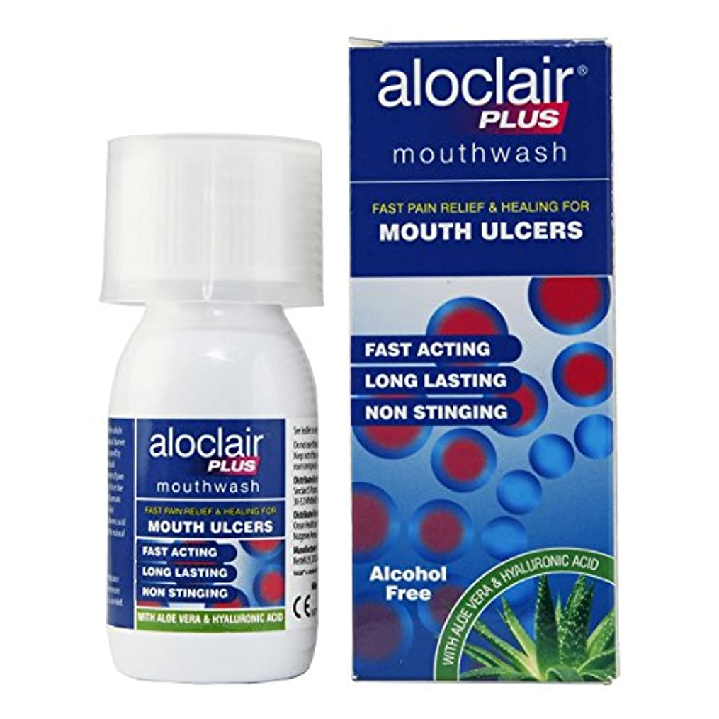 肉上記の頭と肩非行Aloclair Plus Elixir 60ml [並行輸入品]