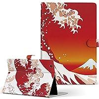Fire HD 10 専用ケース カバー Fire HD 10 (第7世代・2017年リリース) ケース PUレザー 手帳型 タブレットケース タブレットカバー 004665