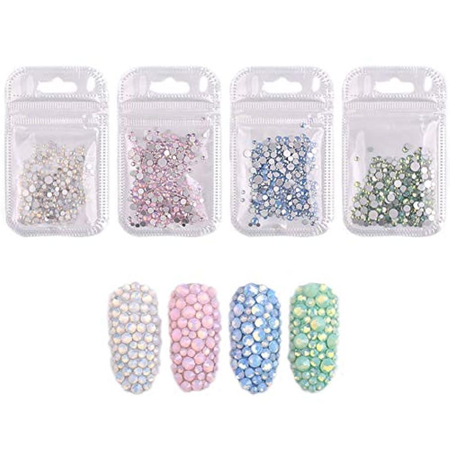 基準福祉関連する4バッグネイルアートラインストーン-プロテインダイヤモンドグラス 350混合サイズ