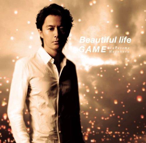 Beautiful life / GAME [Single, Maxi] / 福山雅治 (CD - 2012)