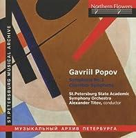 Gavriil Popov, Symphony No.1 Chamber Sym (Septet) by St Petersburg State So (2011-10-15)