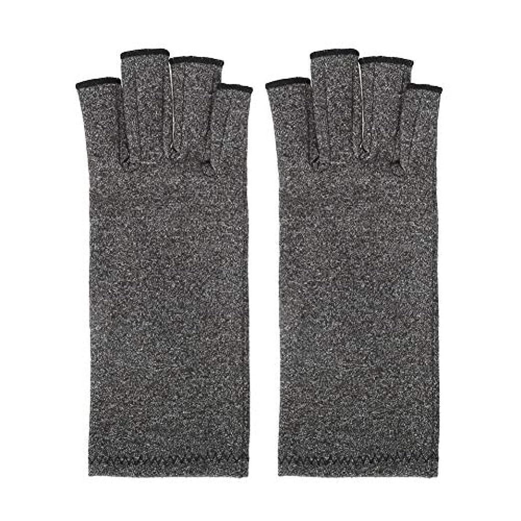 司教クッション断言する抗関節炎手袋抗関節炎ヘルスケアリハビリテーショントレーニング手袋圧縮療法リウマチ性疼痛