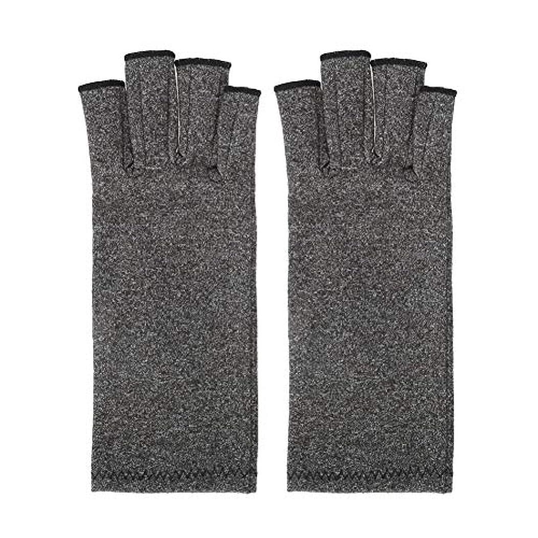 徹底的に休日にモロニック抗関節炎手袋抗関節炎ヘルスケアリハビリテーショントレーニング手袋圧縮療法リウマチ性疼痛