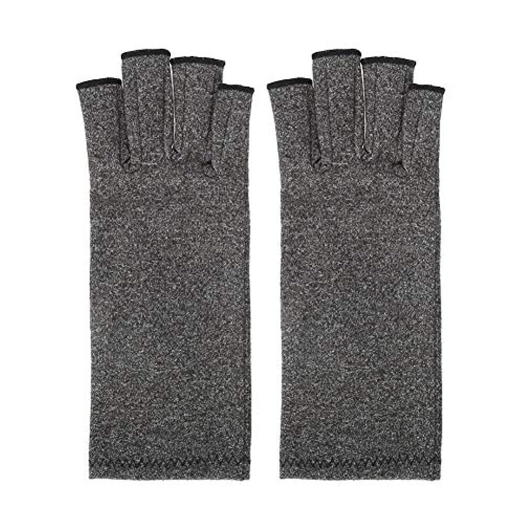 フリルカーフ熟読抗関節炎手袋抗関節炎ヘルスケアリハビリテーショントレーニング手袋圧縮療法リウマチ性疼痛
