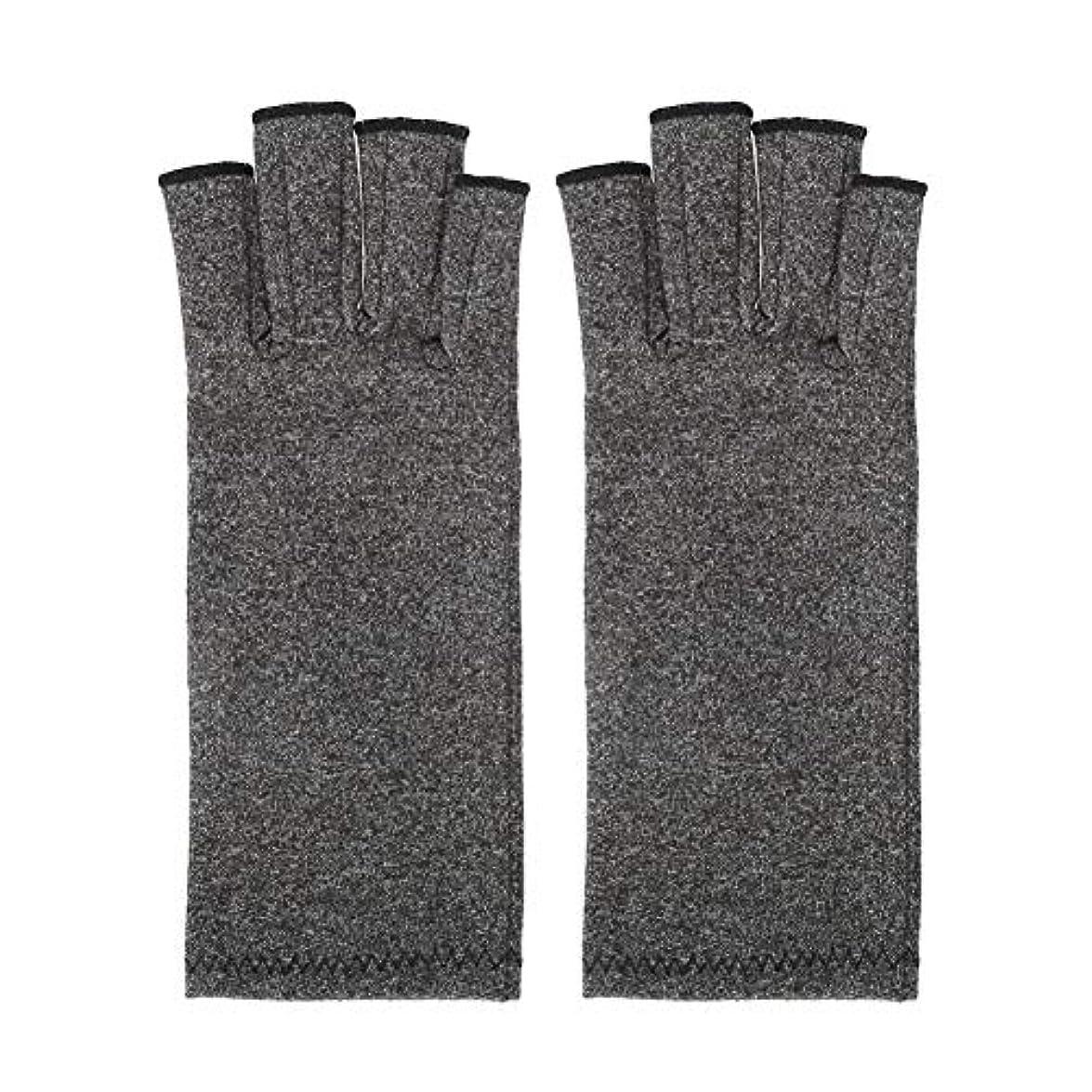 モック書士注意抗関節炎手袋抗関節炎ヘルスケアリハビリテーショントレーニング手袋圧縮療法リウマチ性疼痛
